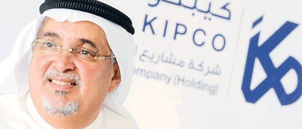 Cover Photo for Kuwait Projects Holding Company (KIPCO)