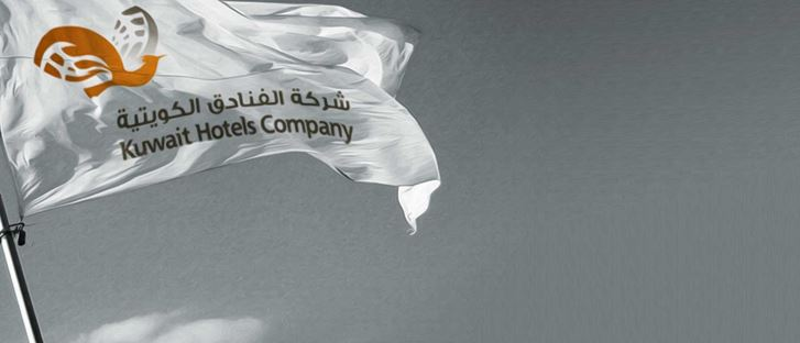 Cover Photo for Kuwait Hotels Company (KHC)