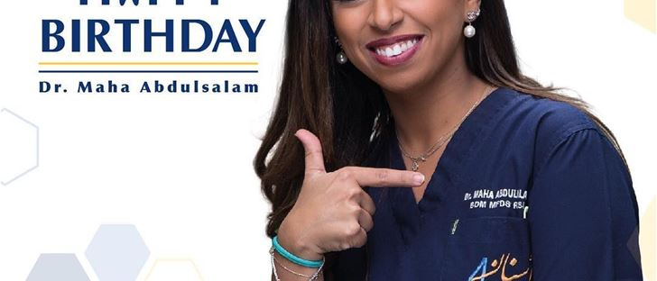 Cover Photo for Asnan Tower Clinic - Kuwait