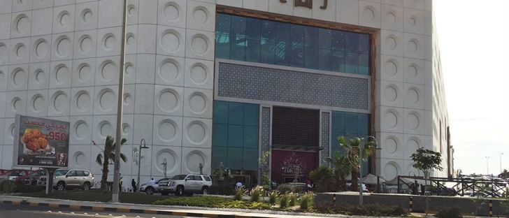 Cover Photo for The Gate Mall - Kuwait