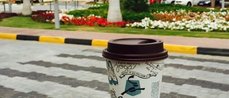 Cover Photo for Caribou Coffee - Abdullah Port Branch - Kuwait