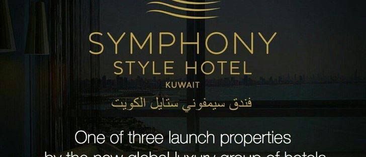 Cover Photo for Symphony Style Hotel - Kuwait