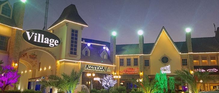 Cover Photo for The Village Complex - Kuwait