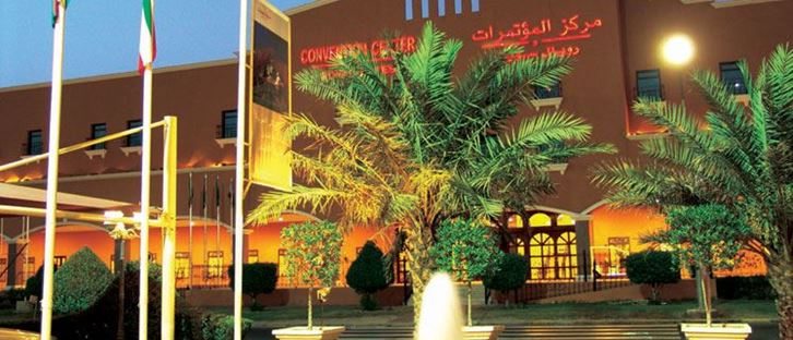 Cover Photo for The Convention Centre & Royal Suites Hotel - Kuwait
