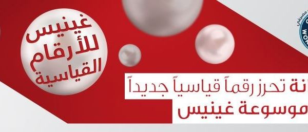 Cover Photo for Gulf Bank - Qairawan Branch - Kuwait