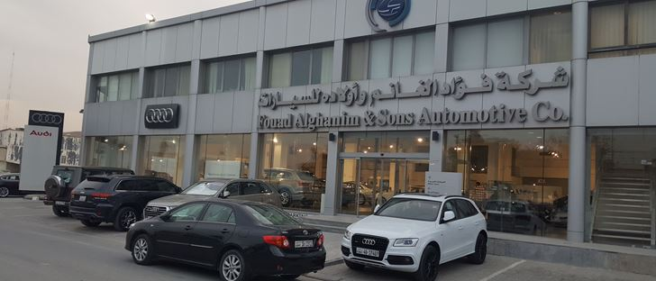 Cover Photo for Audi Showroom - Shweikh