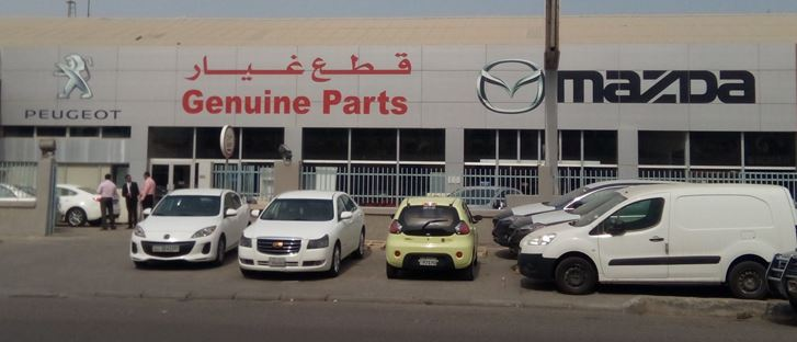 Cover Photo for Mazda Service Center & Spare Parts - Shweikh - Kuwait