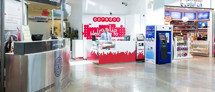 Cover Photo for That Al Salasil Bookstore (WH Smith) - Airport (Sheikh Saad) Branch - Kuwait