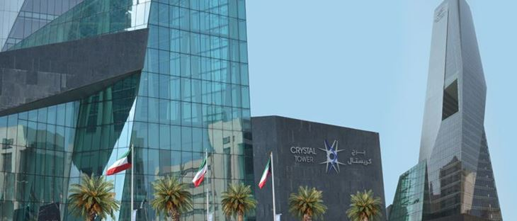 Cover Photo for Crystal Tower - Kuwait