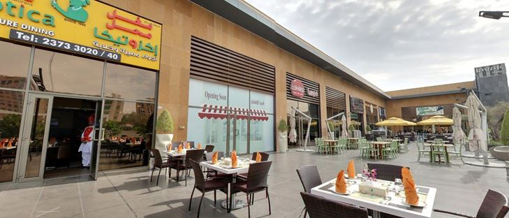 Cover Photo for Mughal Mahal Exotica Restaurant - Mahboula (Levels Complex) Branch - Kuwait