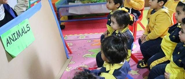 Cover Photo for The English Playgroup - Abu Fatira Branch - Kuwait