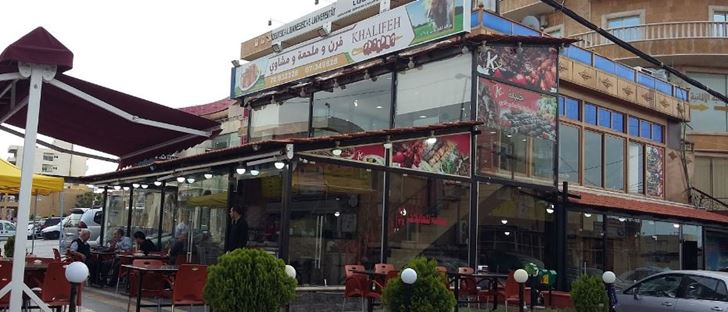 Cover Photo for Khalife Bakery Butchery & Grills