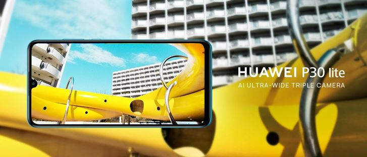 Cover Photo for Huawei