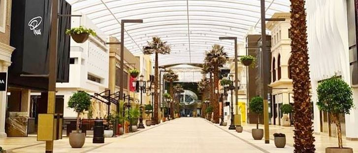 Cover Photo for The Avenues Mall - Kuwait