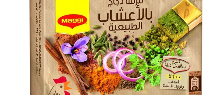 Cover Photo for Maggi Chicken Stock with Natural Herbs