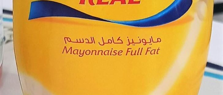 Cover Photo for Hellmann's Mayonnaise Real