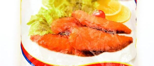 Cover Photo for Royal Chicken Fillets