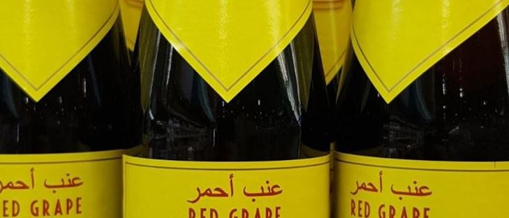 Cover Photo for Rauch Red Grape Drink