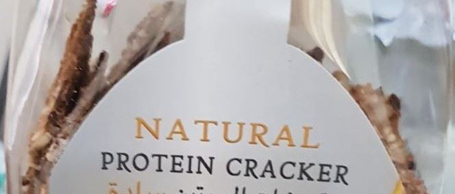 Cover Photo for Natural Protein Cracker