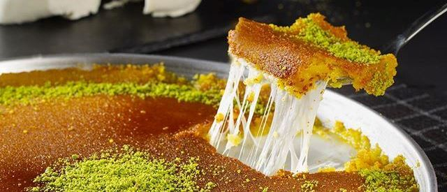 Cover Photo for Kanafeh